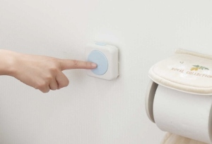 Eco Melody 3201 Toilet Sound Blocker